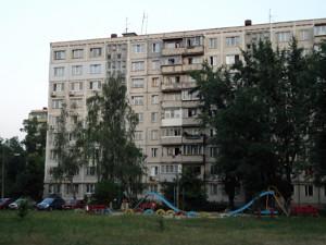 Квартира Волкова Космонавта, 20а, Киев, C-102253 - Фото1