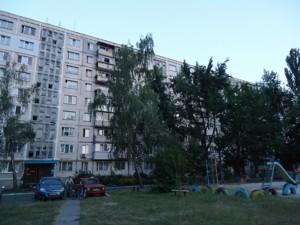 Квартира Волкова Космонавта, 20а, Киев, C-102253 - Фото2