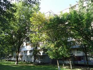 Квартира Волкова Космонавта, 24, Київ, H-45873 - Фото