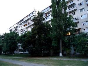 Квартира Z-776477, Волкова Космонавта, 26, Киев - Фото 3