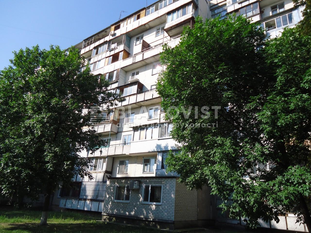 Квартира Z-776477, Волкова Космонавта, 26, Киев - Фото 2
