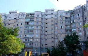 Квартира Закревского Николая, 85, Киев, H-32008 - Фото3