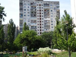 Квартира Киото, 13, Киев, Z-1378658 - Фото 13