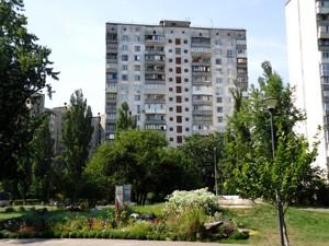 Квартира Кіото, 13, Київ, A-109154 - Фото