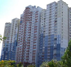Квартира Цвєтаєвої Марини, 3, Київ, F-43547 - Фото2