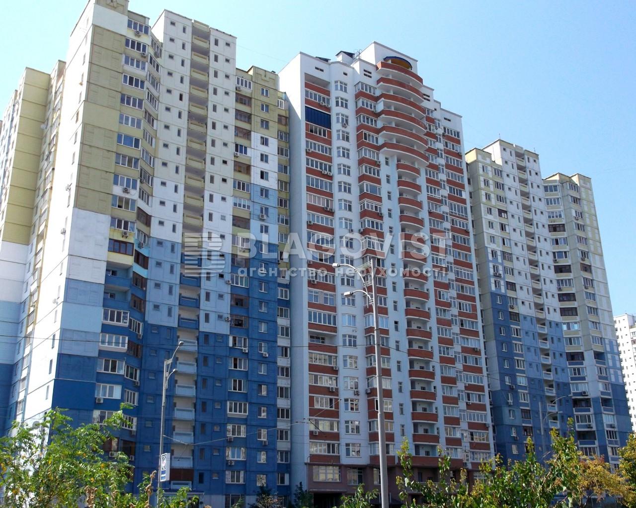 Квартира C-101938, Цветаевой Марины, 3, Киев - Фото 1