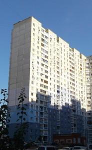 Квартира Z-570982, Цвєтаєвої Марини, 5, Київ - Фото 3