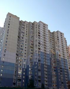Квартира Цветаевой Марины, 5, Киев, Z-570982 - Фото3