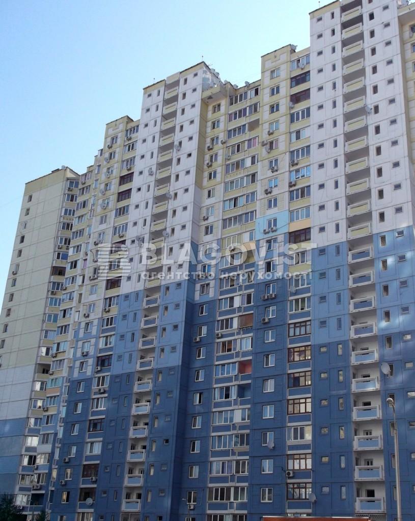 Квартира Z-570982, Цвєтаєвої Марини, 5, Київ - Фото 1