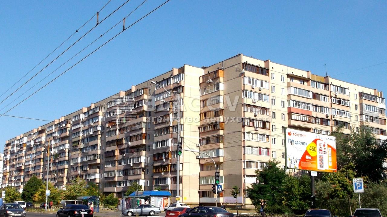 Квартира C-103805, Цветаевой Марины, 16, Киев - Фото 1