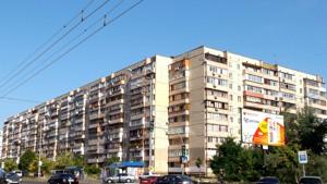 Квартира Цвєтаєвої Марини, 16, Київ, C-103805 - Фото