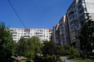 Квартира Райдужна, 2, Київ, Z-459193 - Фото