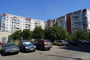 Квартира Райдужна, 2, Київ, Z-459193 - Фото 4