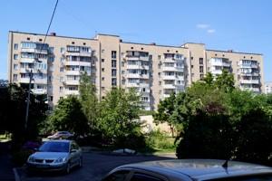 Квартира Райдужна, 2б, Київ, X-18373 - Фото1