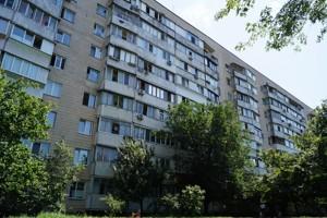 Квартира Райдужна, 2б, Київ, X-18373 - Фото2