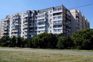 Квартира Райдужна, 4, Київ, Z-808368 - Фото