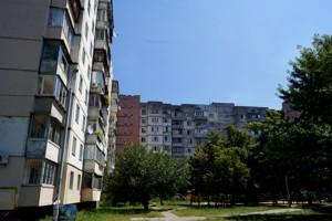 Квартира Радужная, 4, Киев, Z-808368 - Фото3