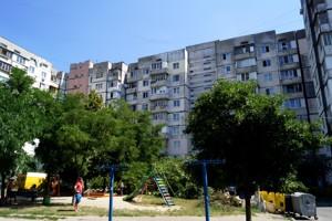 Квартира Радужная, 4, Киев, Z-808368 - Фото2