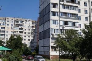 Квартира Райдужна, 4, Київ, Z-808368 - Фото 4