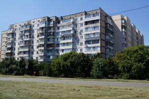Apartment Raiduzhna, 4а, Kyiv, A-111426 - Photo