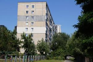 Квартира Райдужна, 10а, Київ, Z-597475 - Фото 1