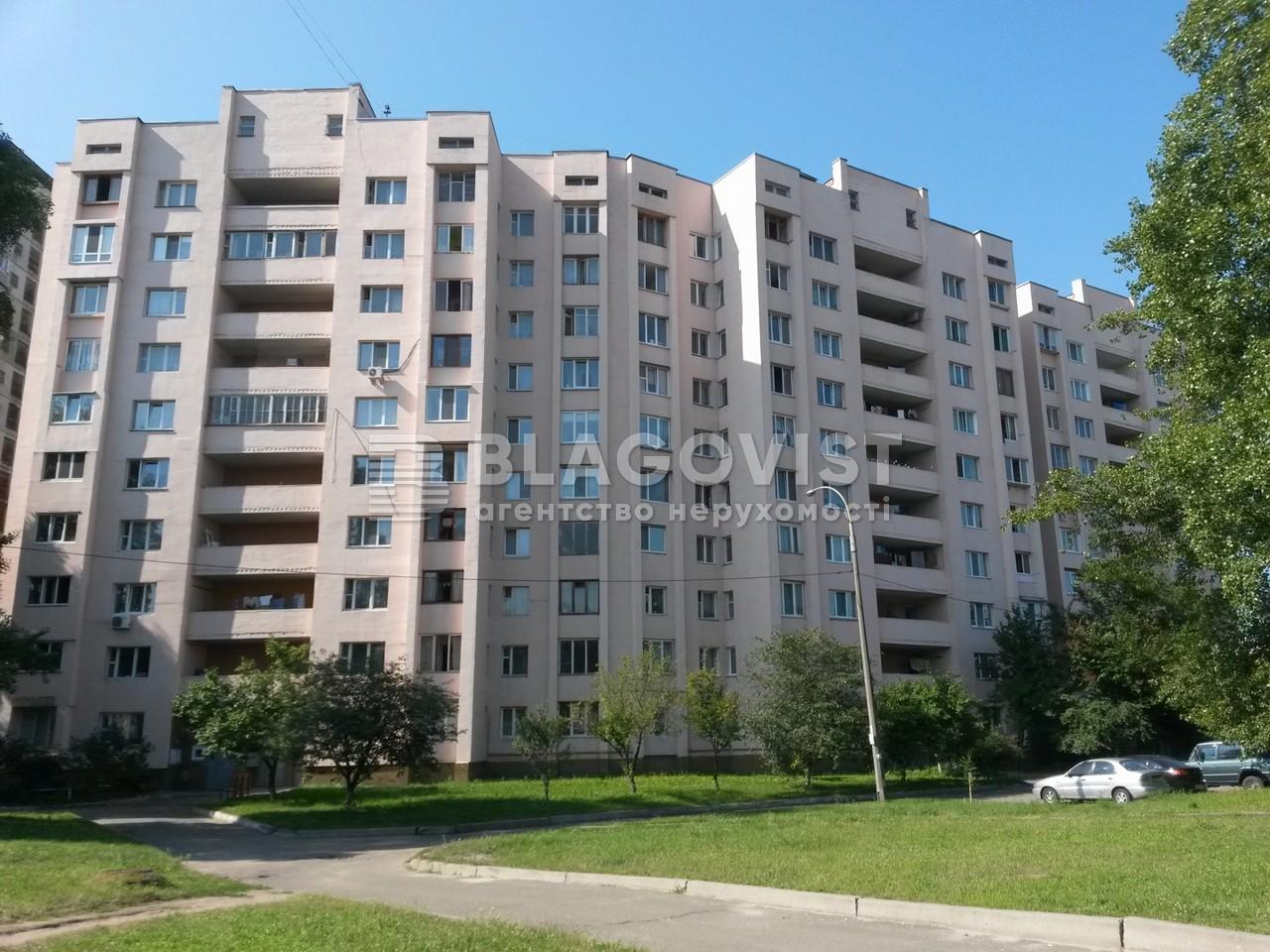 Дом Z-56191, Радужная, Киев - Фото 4