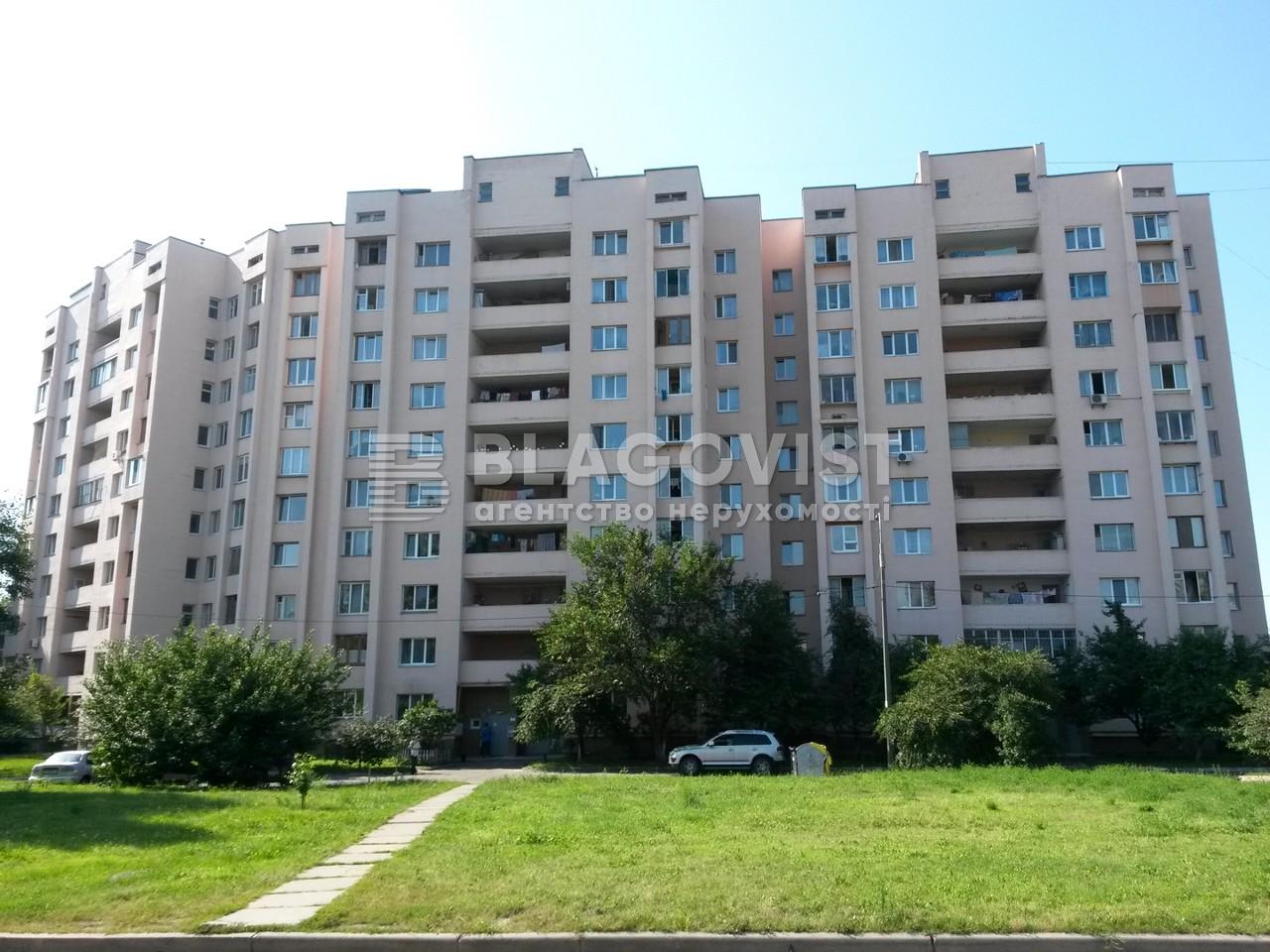 Дом Z-56191, Радужная, Киев - Фото 5