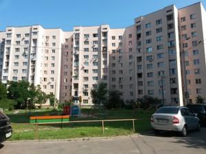 Дом Z-56191, Радужная, Киев - Фото 6