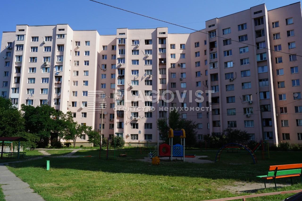 Дом Z-56191, Радужная, Киев - Фото 2
