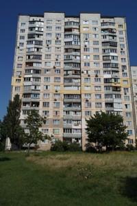 Квартира Радужная, 20, Киев, Z-810125 - Фото