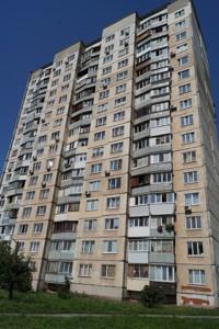 Apartment Raiduzhna, 22, Kyiv, H-46042 - Photo