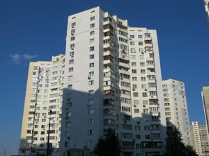 Офис, E-28930, Бажана Николая просп., Киев - Фото 2