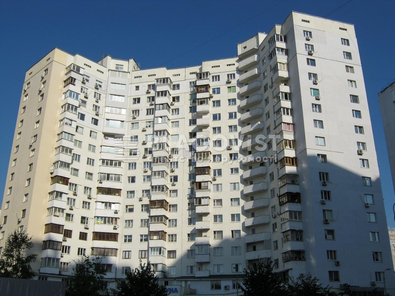 Офис, E-28930, Бажана Николая просп., Киев - Фото 1
