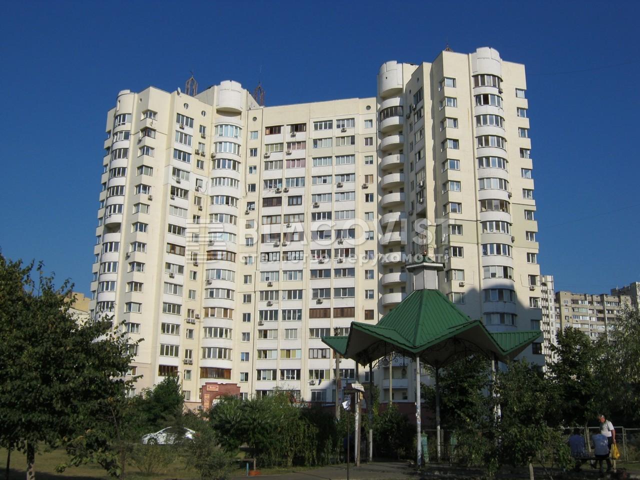 Квартира F-9953, Бажана Николая просп., 26, Киев - Фото 1