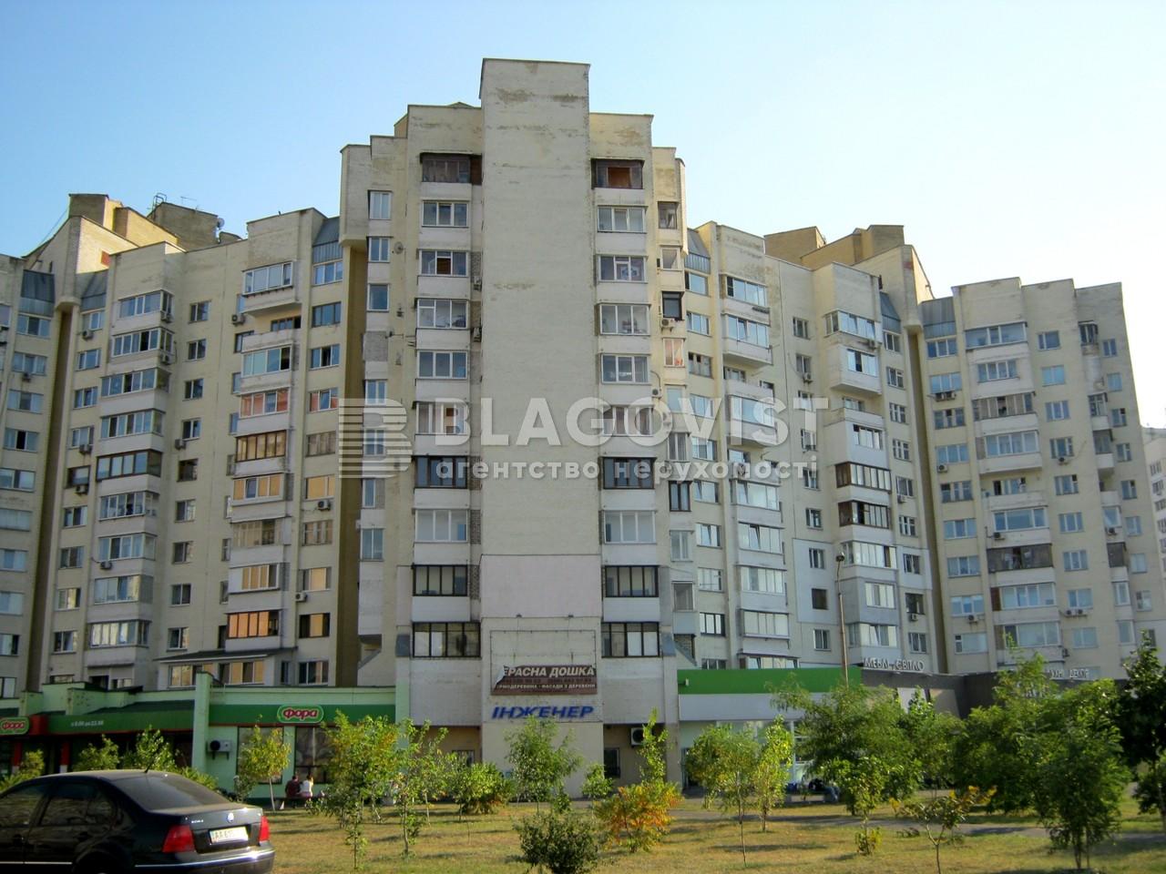 Квартира Z-597718, Бажана Миколи просп., 30, Київ - Фото 1