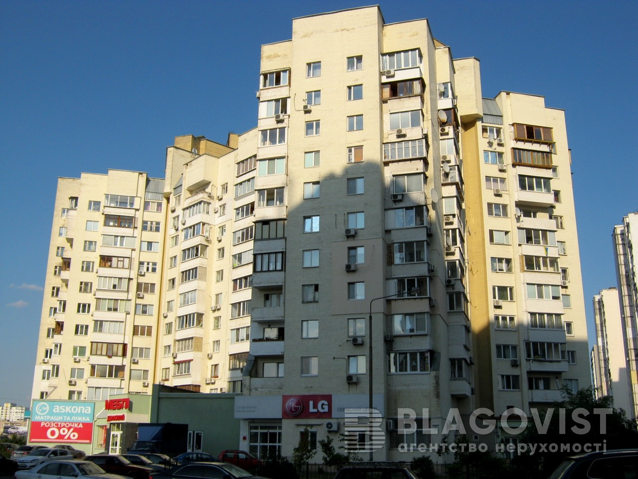 Квартира Z-597718, Бажана Миколи просп., 30, Київ - Фото 2