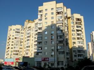 Квартира Бажана Николая просп., 30, Киев, P-19237 - Фото 12