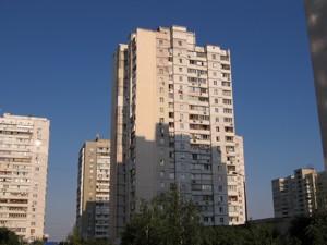 Квартира Бажана Николая просп., 34, Киев, Z-550485 - Фото