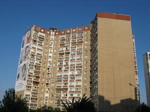 Квартира Бажана Николая просп., 36, Киев, Z-580357 - Фото 29