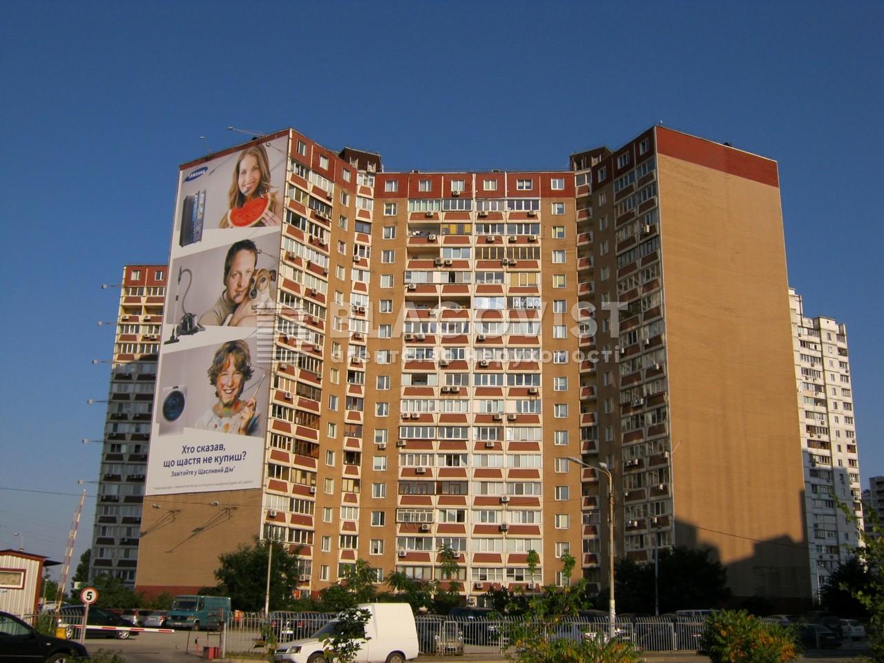 Квартира F-7414, Бажана Николая просп., 36, Киев - Фото 3