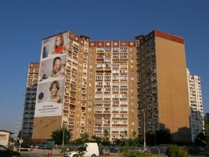 Квартира B-60788, Бажана Николая просп., 36, Киев - Фото 3