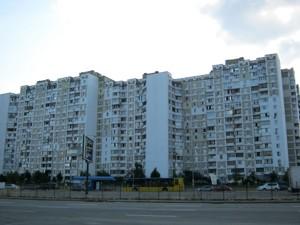Квартира Григоренко Петра просп., 36, Киев, Z-489800 - Фото3