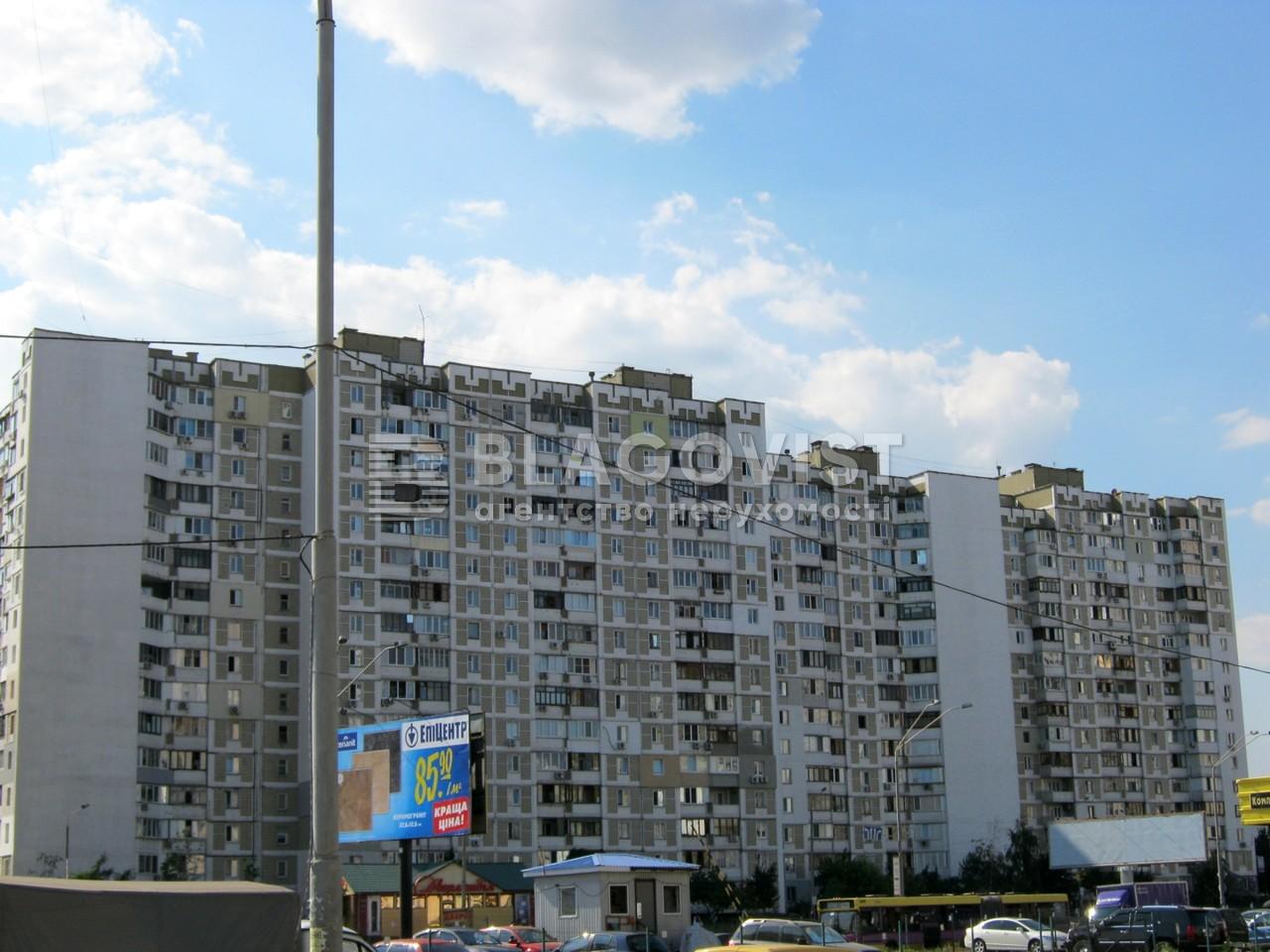 Квартира G-9181, Григоренко Петра просп., 36, Киев - Фото 4