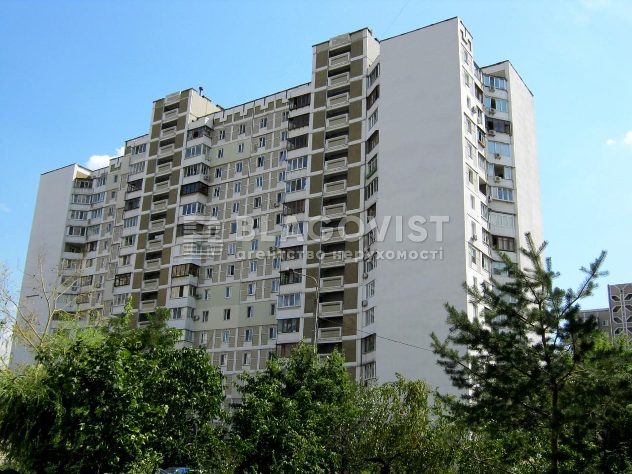 Квартира G-9181, Григоренко Петра просп., 36, Киев - Фото 1