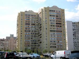 Квартира Григоренка П.просп., 38, Київ, H-47030 - Фото 17