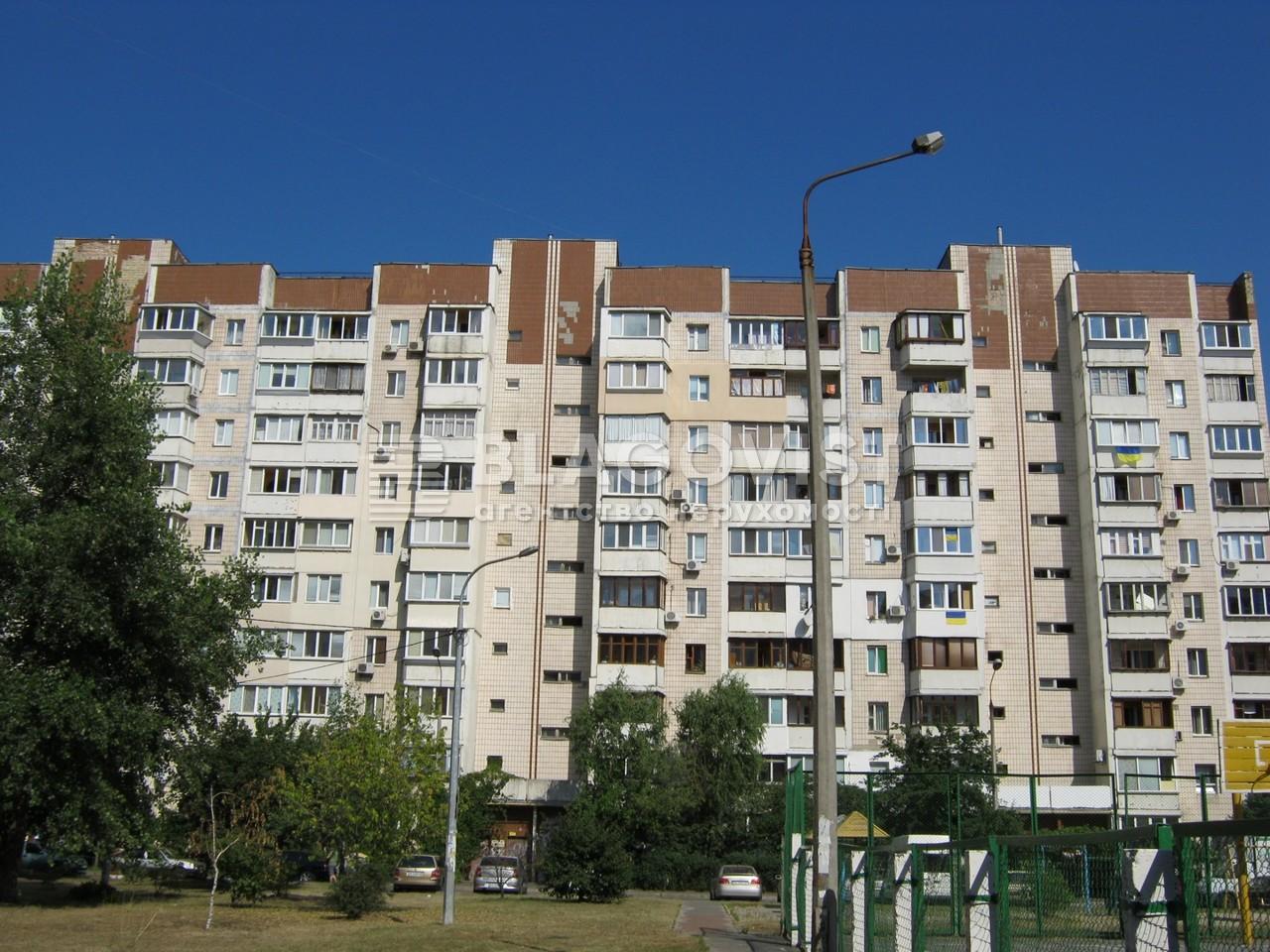 Квартира A-78759, Григоренка П.просп., 39а, Київ - Фото 1