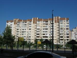 Квартира Григоренка П.просп., 39а, Київ, A-78759 - Фото 4