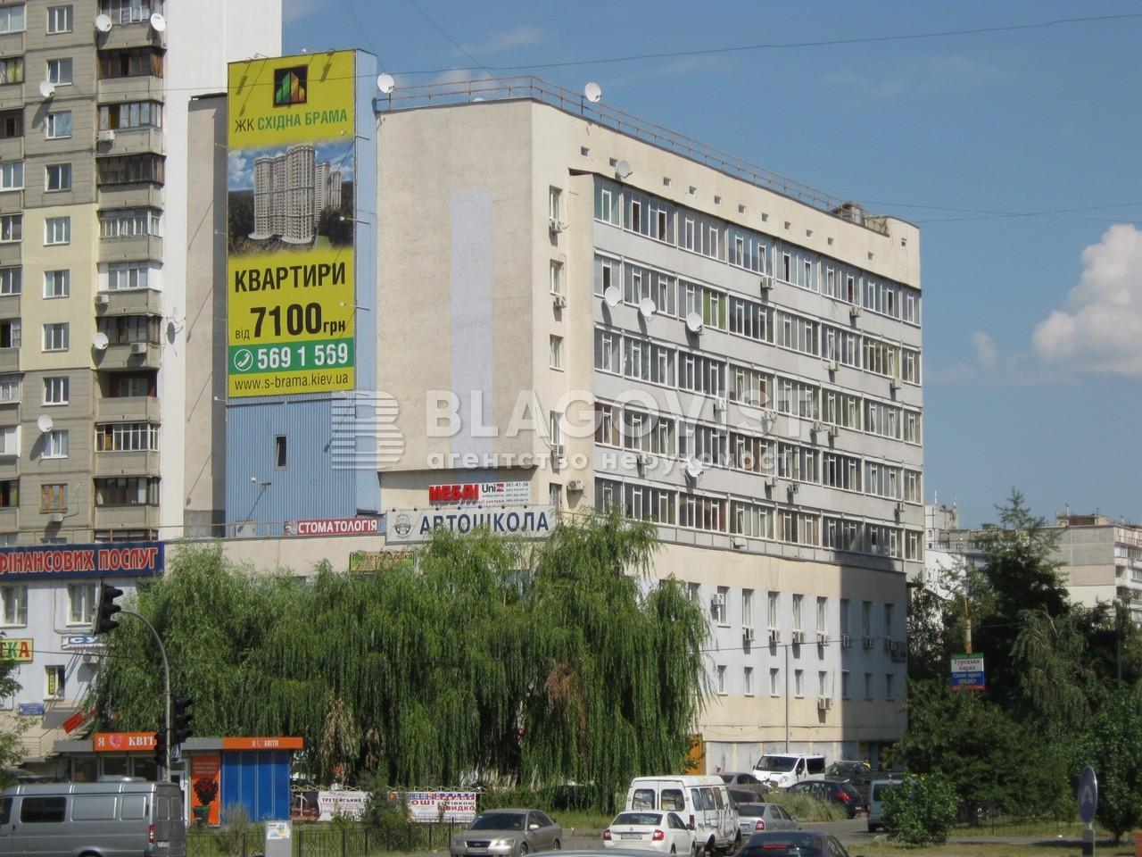 Офіс, P-22829, Григоренка П.просп., Київ - Фото 2