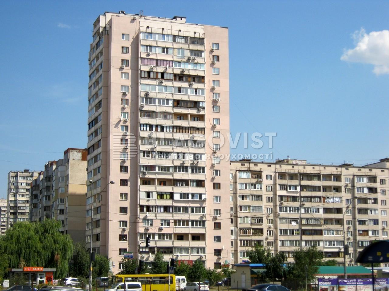 Квартира A-112184, Григоренко Петра просп., 39в, Киев - Фото 1