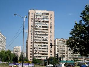 Квартира Григоренка П.просп., 39в, Київ, Z-1639127 - Фото2
